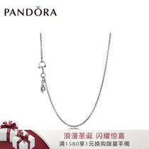 Pandora pandora 925 silver necklace 590412 simple fashion basics necklace pendant to give girlfriend gift