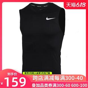 紧身T恤 新款 健身服无袖 NIKE耐克背心男2020夏季 运动上衣速干短袖