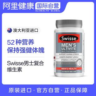【阿里健康官方】swisse男士复合维生素植物120片补充维生素成人
