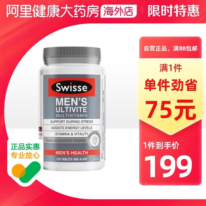 【アリ健康公式】swisse男性複合ビタミン植物120錠ビタミン成人