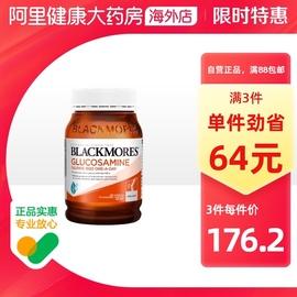 BLACKMORES澳佳寶維骨力硫酸氨基葡萄糖180片氨糖關節靈骨維力圖片