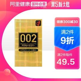 日本原装进口冈本okamoto 002安全套避孕套黄金版6个日本代购图片