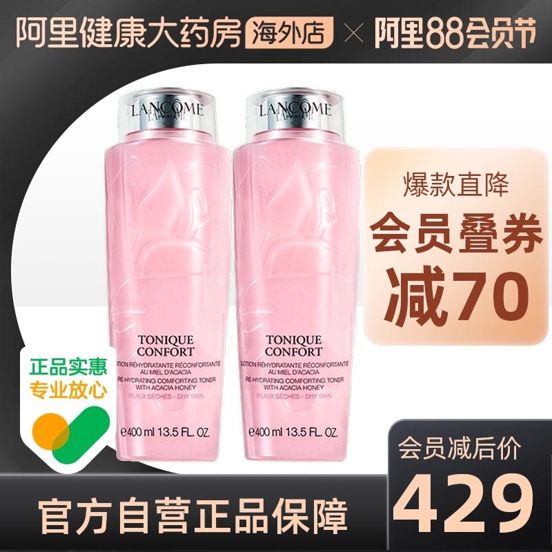France Lancome Lancome powder water Qingying softener moisturizing toner toner 400ml * 2