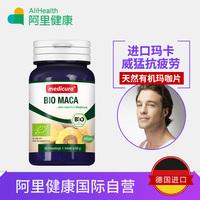 Германия импортировала лекарственную натуральную имеет Мака-мака тонкие ломтики Перуанский сырой материал Макати высокая Сексуальная способность 90 капсул