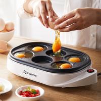 欧汇插电小型早餐锅荷包蛋煎蛋神器不粘蛋饺锅鸡蛋汉堡机模具四孔