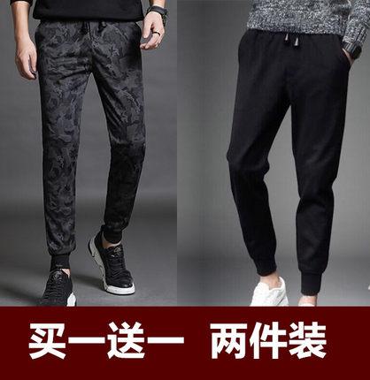 2019夏季工作裤便宜青少年休闲裤