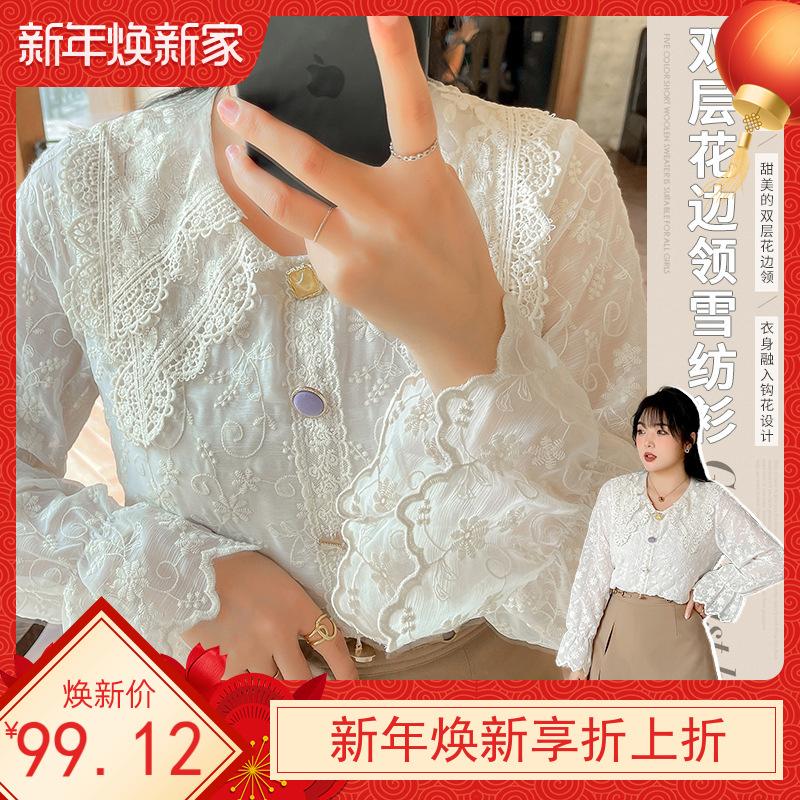 Другие вышивки Артикул 635554771352