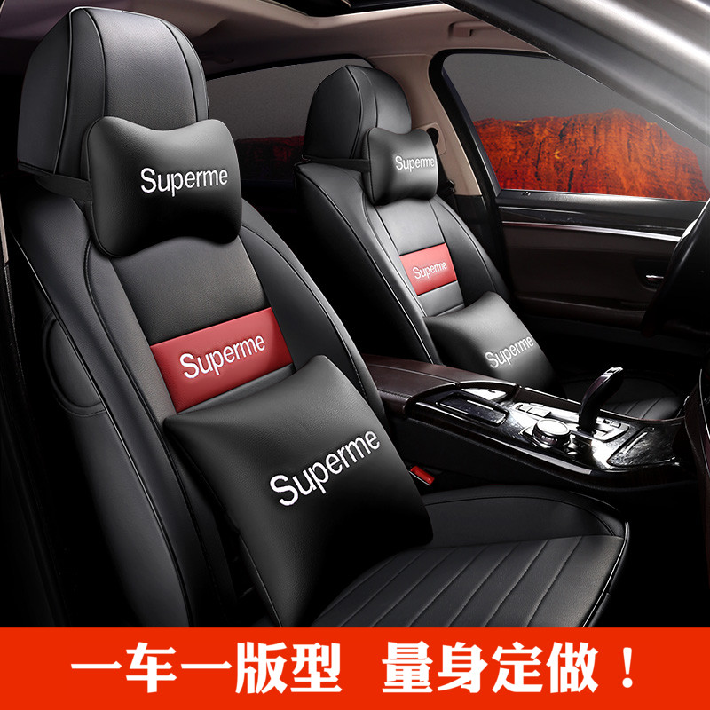 专车专用SUP潮牌个性皮革座套全包围立体定制汽车坐垫套 免洗座垫