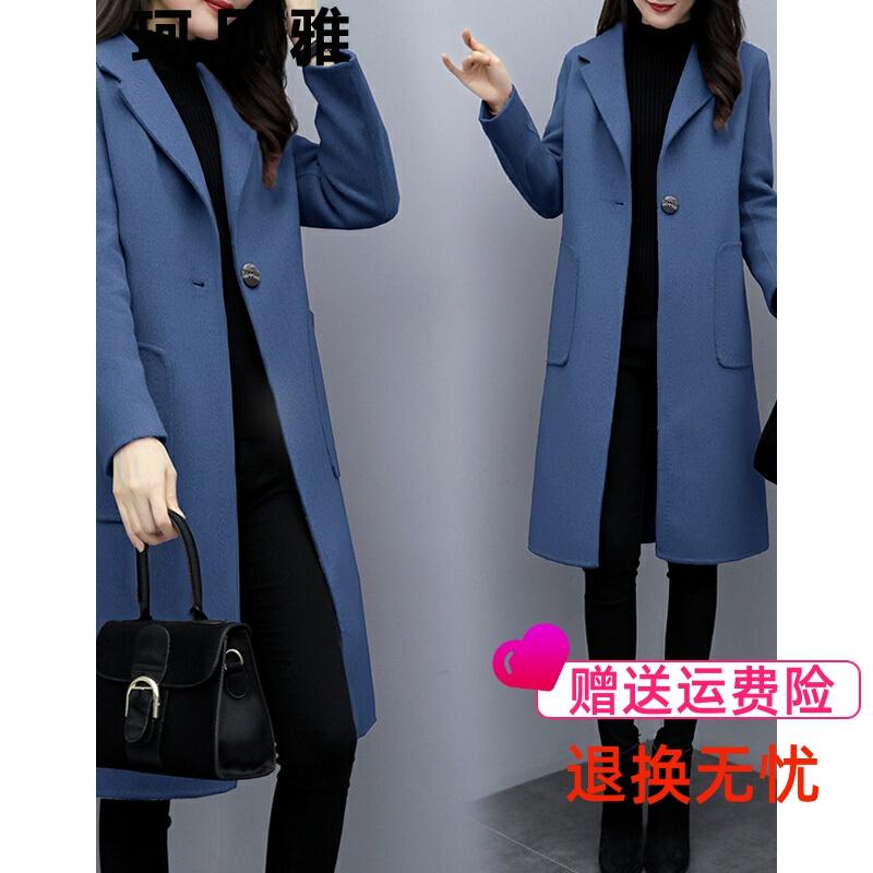 珂贝雅毛呢外套女2019冬季新品呢外套女中长款韩版过膝呢子大衣