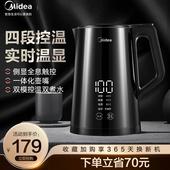 美的家用电热水壶全自动控温不锈钢断电烧水壶保温一体恒温热水壶