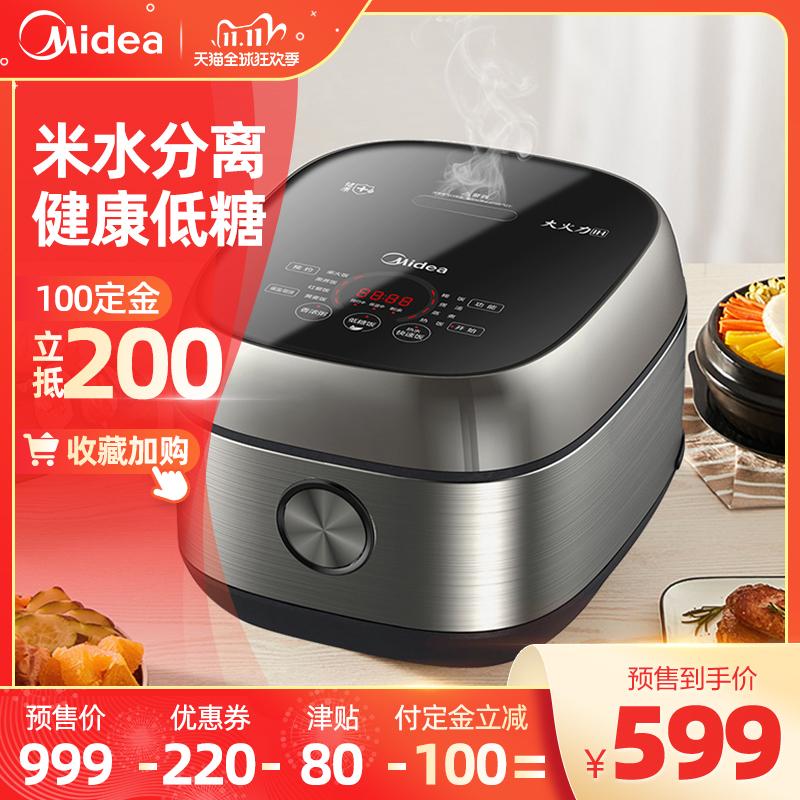 美的电饭煲4L大容量电饭锅蛋糕家用智能自动多功能内胆煮低糖饭锅
