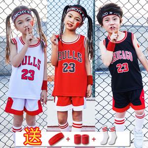儿童套装幼儿园中小学生男童篮球服