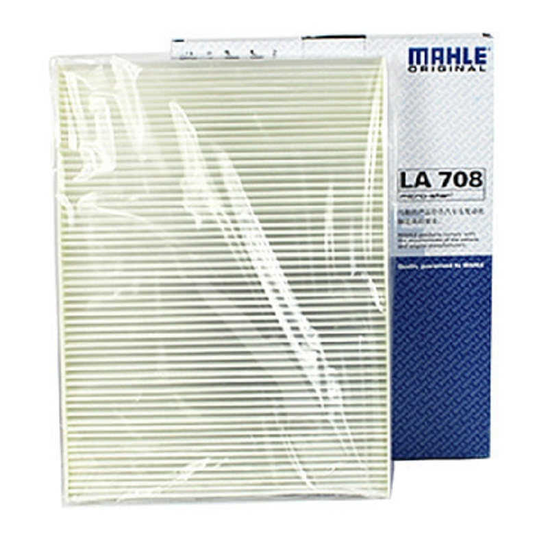 【有效净化PM2.5,阻拦飞沫护健康】马勒/MAHLE空调滤清器 LAK708