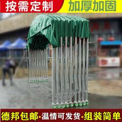 收缩遮阳蓬排档折叠帐篷户外隔离活动防疫伸缩雨棚大型移动推拉蓬