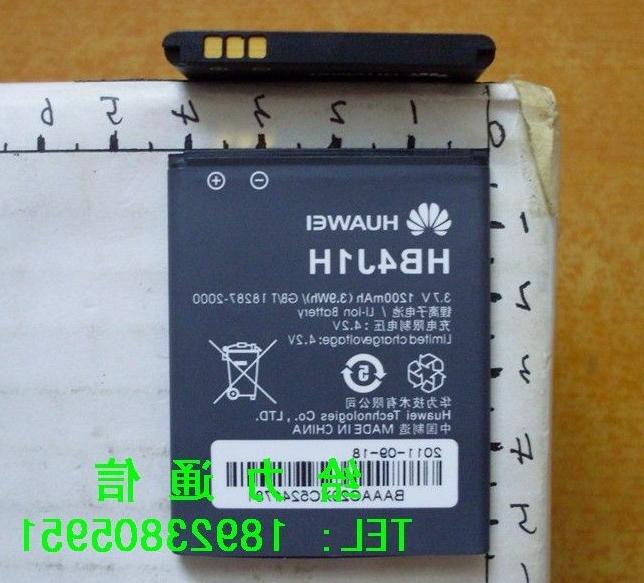 超聚源 为U8120 T2311 C8500 U8150 V845 U8160手机电池 电板