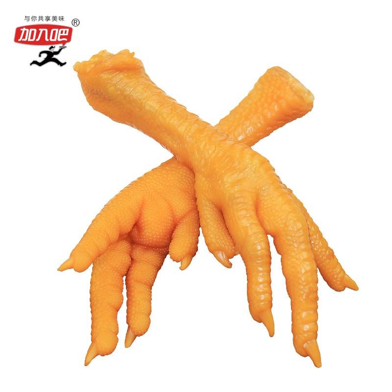 加入吧老坛醋泡凤爪40只装酸辣柠檬鸡爪网红小吃零食整箱批发卤爪