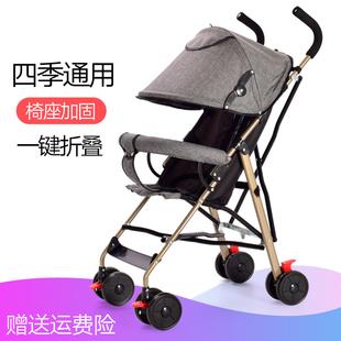 超轻便婴儿推车简易折叠便携式 夏季 幼儿童伞车BB宝小孩夏天手推车