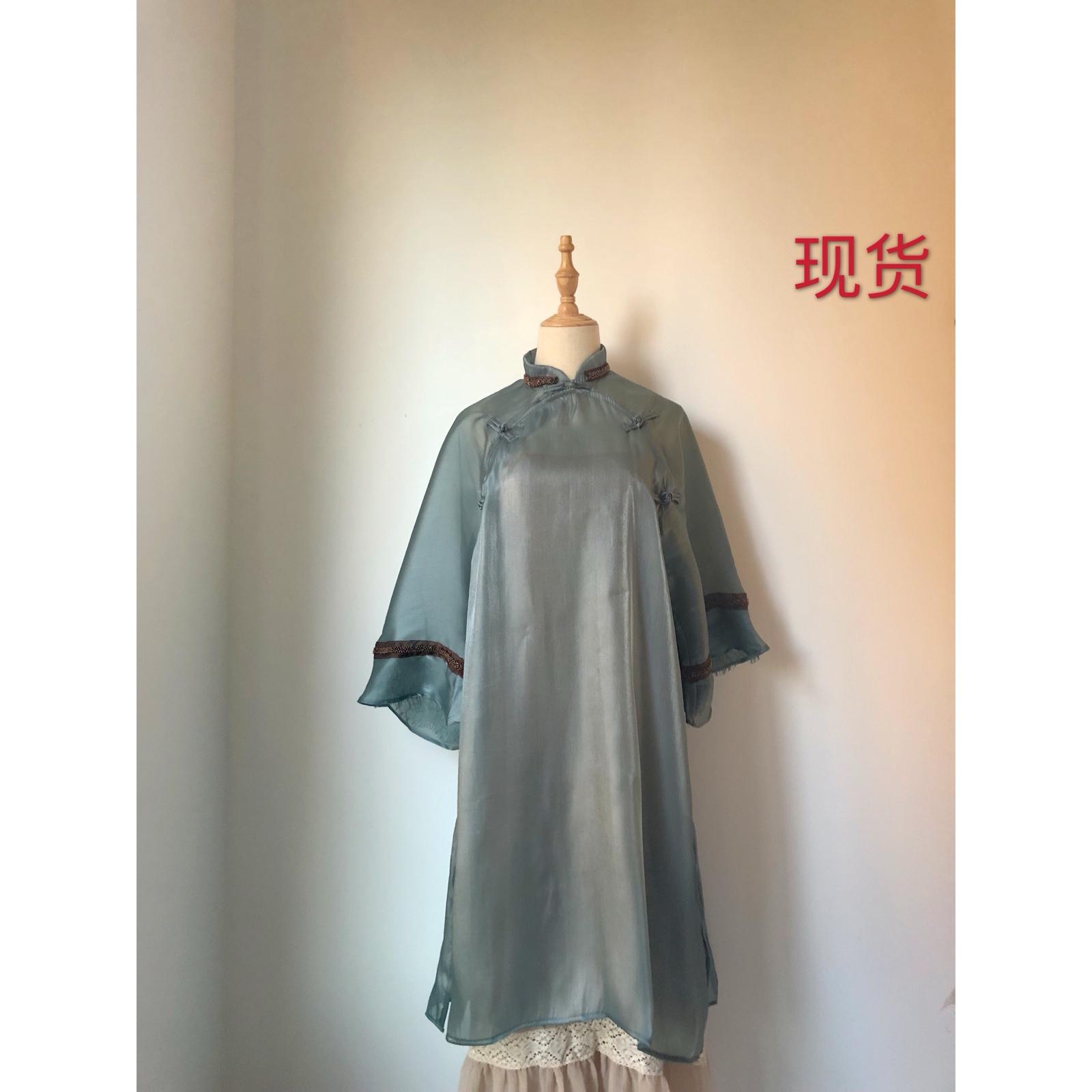 《绿水生凉》松石绿汉服中国风改良版旗袍式连衣裙