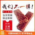 香酥猪油渣温州特产干炸五花肉渣子猪肉条脂渣粕生酮小吃零食美食