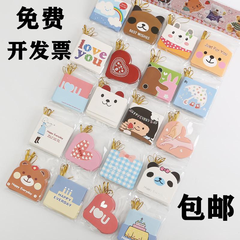 圣诞节折叠贺卡小卡片韩国创意留言卡感谢卡儿童节日祝福卡片包邮
