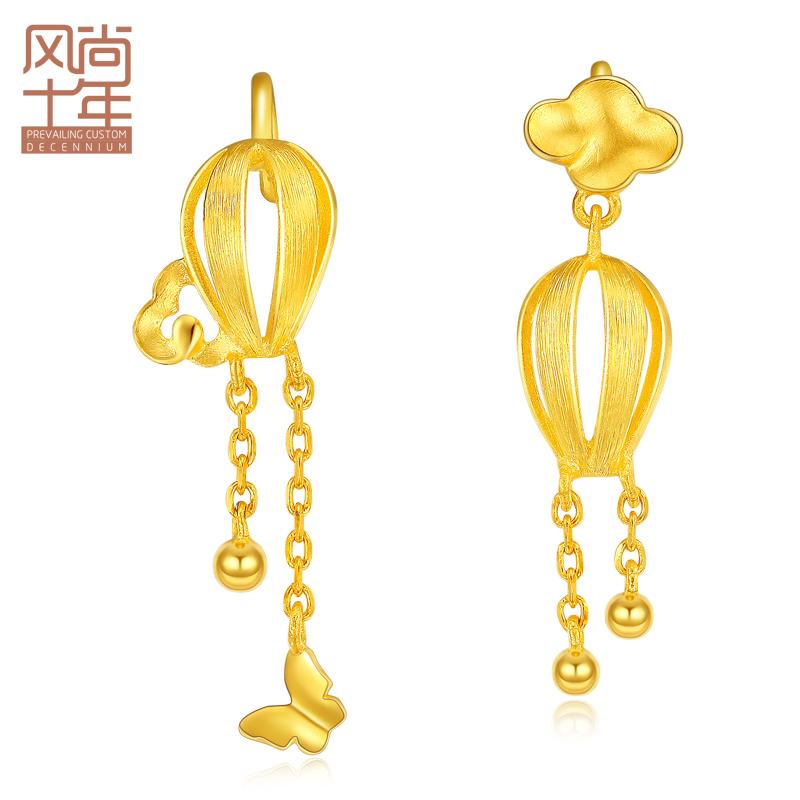 Ten years of fashion gold earrings women 999 gold romantic hot air balloon fashion pure gold earrings se1005 pricing