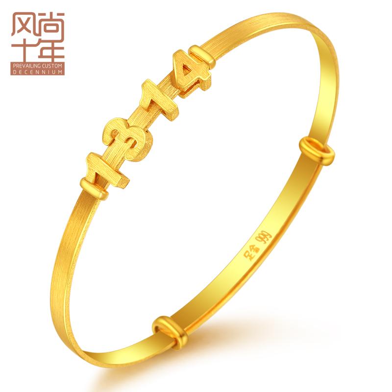 Fashion decade gold bracelet women 999 gold bracelet 1314 fashion bracelets for girlfriend sz1010