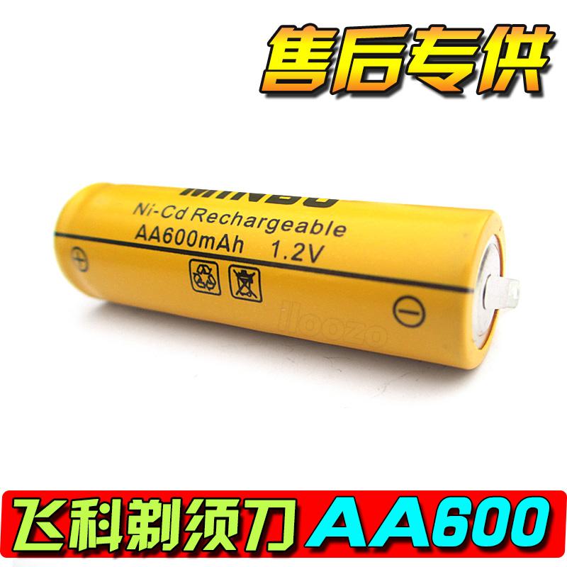 Полет царапина ху бритва перезаряжаемые аккумулятор aa600mah1.2Vflyco fs711fs355 оригинальные пакет почта