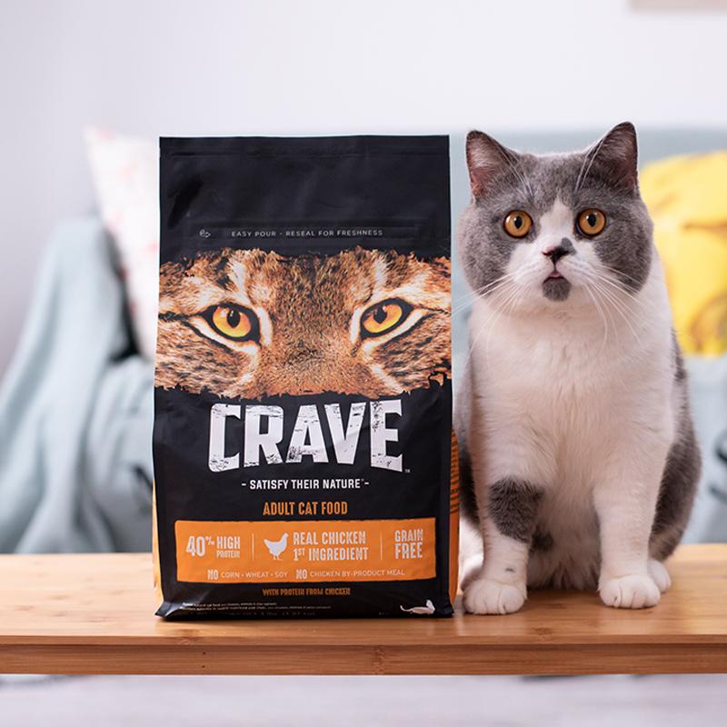 美国 CRAVE热望 [Evo生产线] 无谷高蛋白 幼猫/成猫专用猫粮 4磅