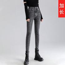 高腰加长牛仔裤女2021年秋季新款175高个子女装170气质紧身小脚裤