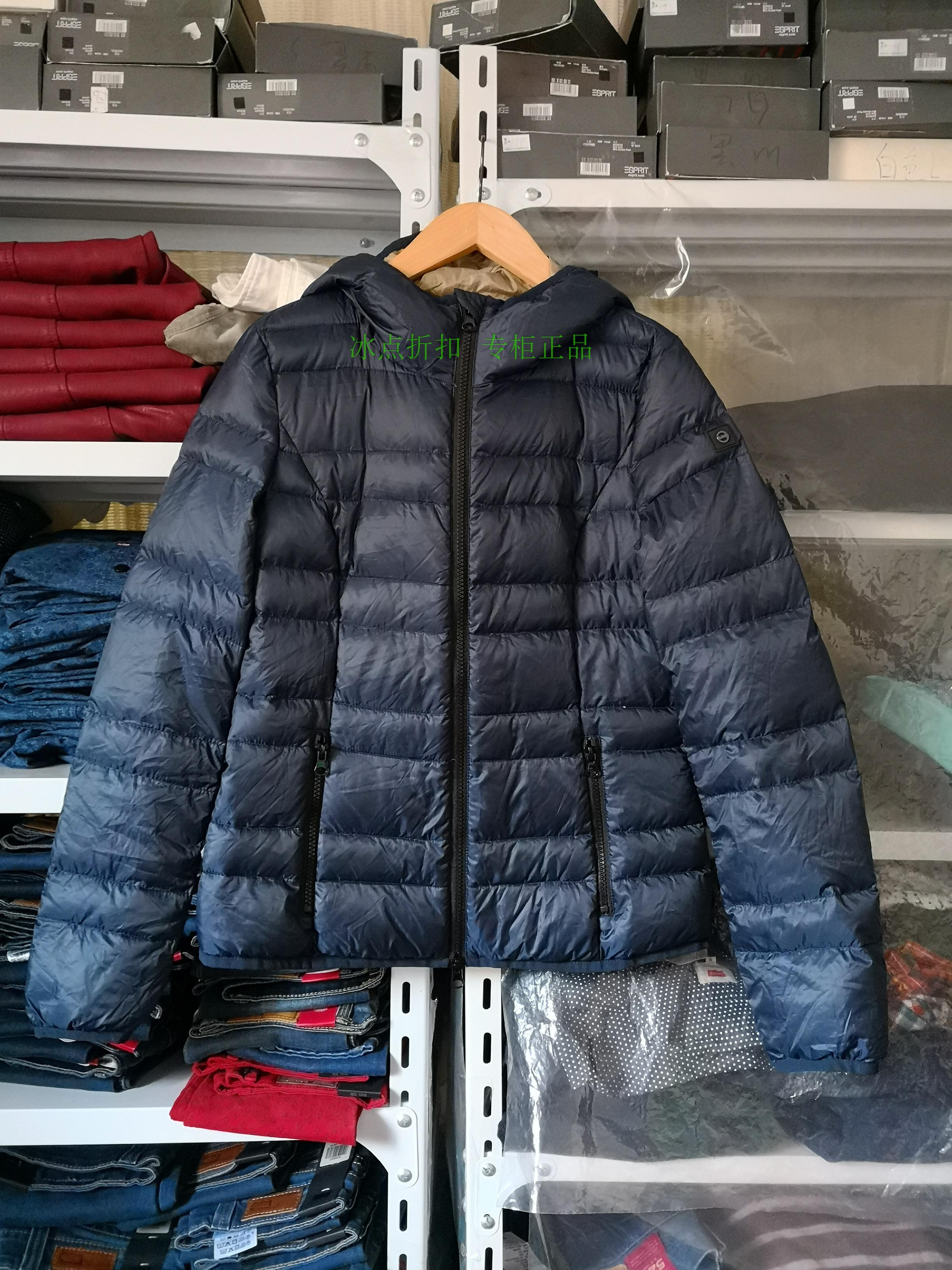 ESPRIT专柜正品购买075EE1G002-415色-799元女士蓝色轻薄款羽绒服