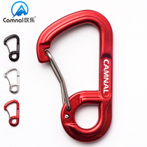 Kan aluminum alloy type D fast hanging multifunctional 8-word mountaineering buckle Tour backpack bottle buckle Camping Hook key buckle