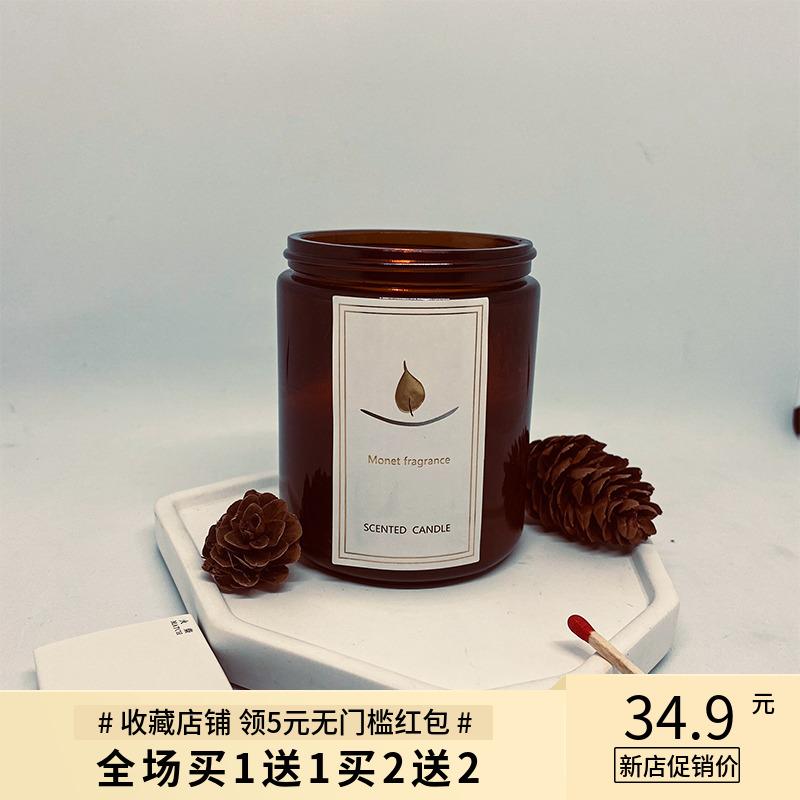 Свечи ароматические Артикул 617272608424