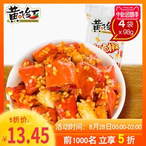【香脆椒】黄飞红香脆椒酥辣椒花生米休闲零食下酒菜98g*4袋