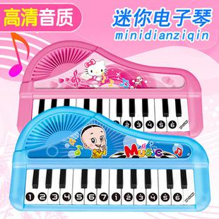 儿童早教迷你玩具电子琴小钢琴仿真钢琴可弹奏音乐琴婴幼儿 1-3岁