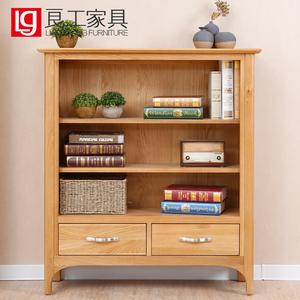 领100元券购买Lg良工纯实木小书柜进口白橡木小书架书橱带抽屉北欧简约环保家具