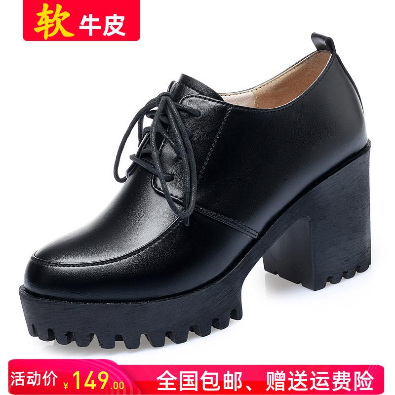 网红蜻蜓春秋季新款真皮粗跟透气单鞋女圆头百搭厚底高跟加绒皮鞋