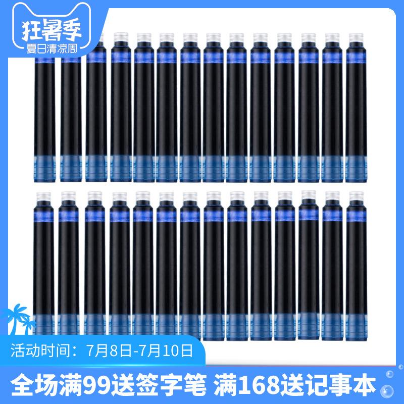 英雄钢笔墨囊墨水胆纯蓝黑色小学生专用墨囊通用359钢笔适用可替换3.4mm口径一次性墨胆100支/60支