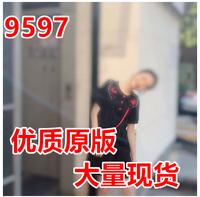 【1号新品9.5折 抢先加购】2019夏季新款 樱桃印花翻领连衣裙0701