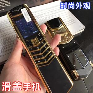 领3元券购买新款时尚个性男女士商务滑盖小手机K8超薄迷你金属奢华非智能备用