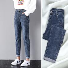 牛仔裤女直筒宽松高腰显瘦春秋季2020年新款女装哈伦萝卜老爹裤子