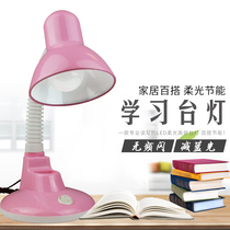 充电迷你户外平板书夹灯床头书桌便携夹子式夜灯USB阅读灯kindle