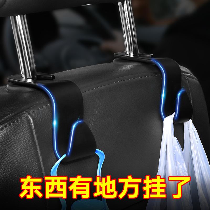 汽车挂钩车载座椅背多功能车用挂物勾车内创意用品车座后排手机架