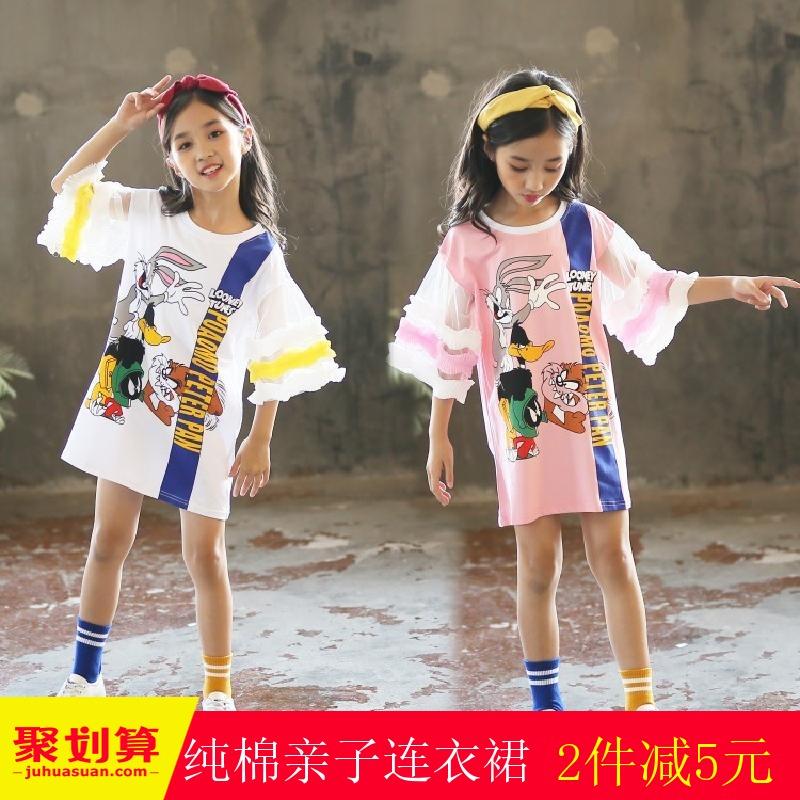 亲子装女童连衣裙2018夏装新款儿童洋气宽松母女装姐妹公主裙子