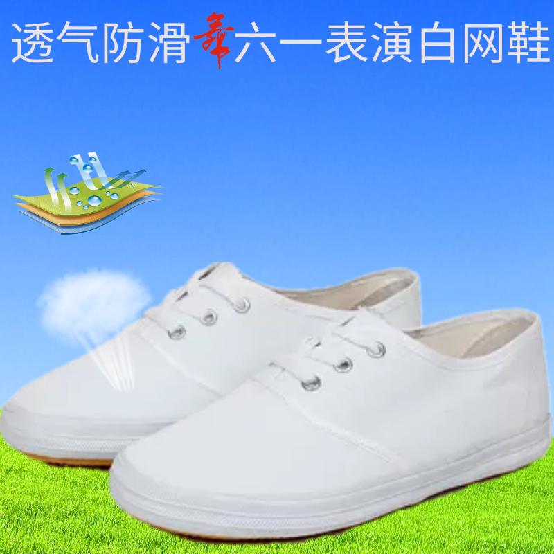 2019六一表演白网鞋帆布鞋小白鞋儿童舞蹈鞋白球鞋男女系带软底鞋