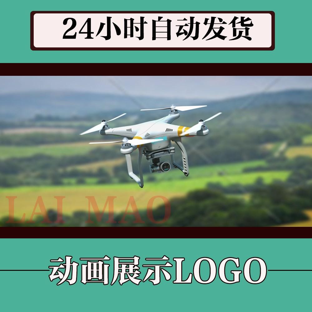 AE模板无人机航拍企业婚庆公司片头视频素材logo替换ae工程-视频素材-sucai.tv