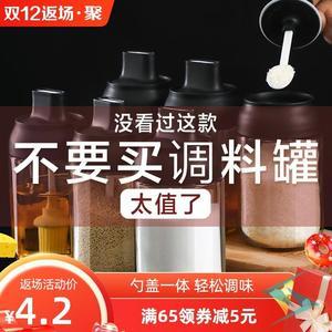 装调枓的玻璃瓶勺盖一体密封调料瓶子玻璃调味罐盐罐调料盒厨房油