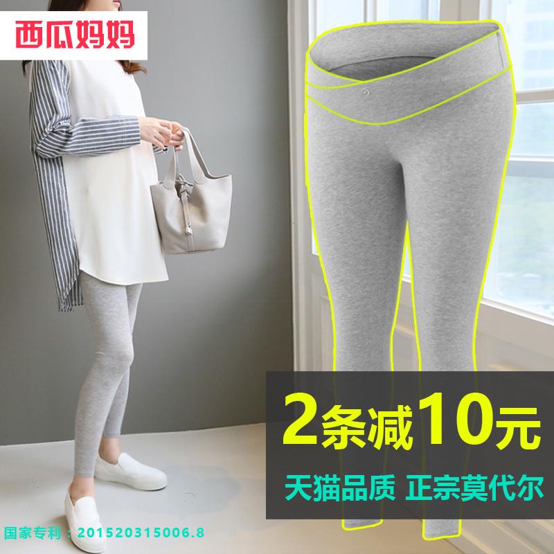 Беременная женщина заниженная талия рейтузы тонкий летний верхняя одежда транспорт летний костюм беременная женщина девять очков брюки весна опора живота брюки
