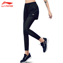 Li Ning Fitness Pants Women's Fake Two Tight Yoga Pants Elastic Pants Shorts Two Sets of High-waist Running Sports Pants