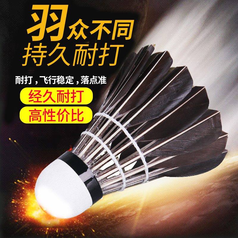 The hand of the sky badminton is resistant to hitting the king is not bad suit professional game training resistant to playing outdoor ball windproof