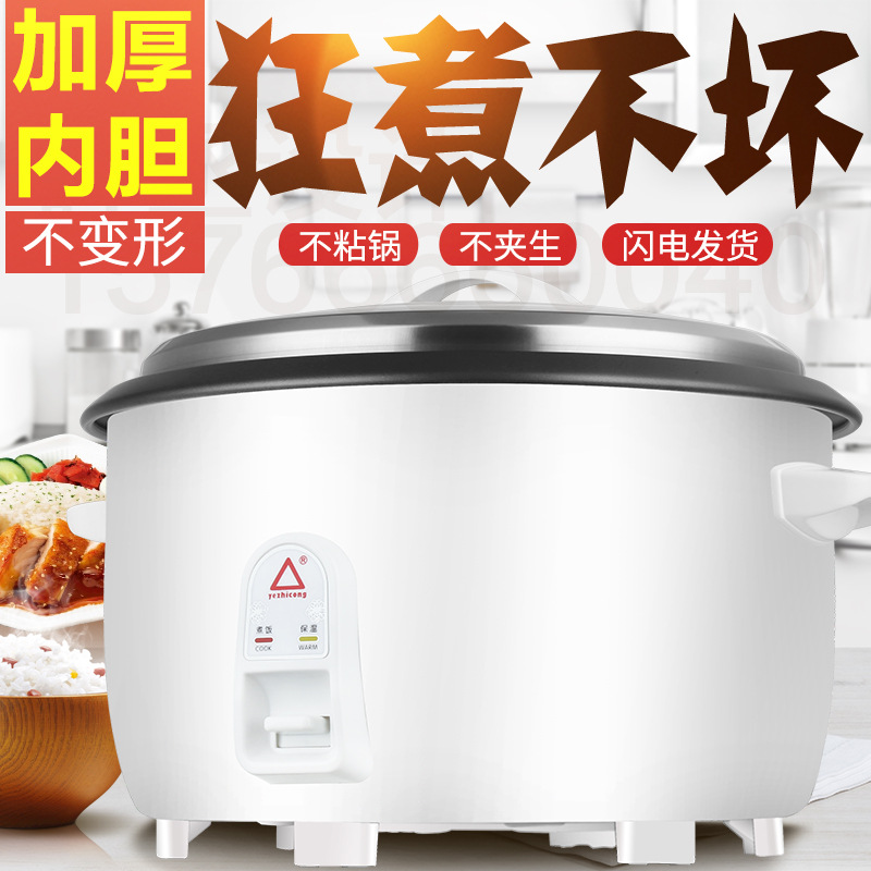 Red triangle brand large capacity electric rice cooker 8-45l Hotel household electric rice cooker small appliances kitchen appliances